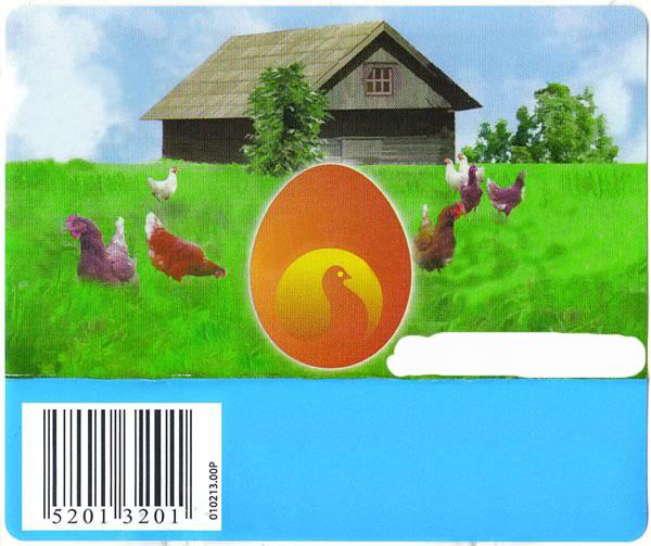 greek-egg-box-label-battery-eggs